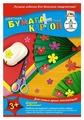 Набор цветного картона и цветной бумаги Веер Апплика, A4, 24 л.