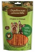 Лакомство для собак Деревенские лакомства для мини-пород Грудки куриные