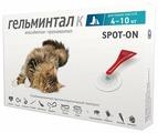 Гельминтал Капли spot-on на холку для кошек от 4 до 10 кг