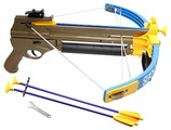 Арбалет S+S Toys Меткий Стрелок (75478)