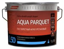 Лак Parade L50 Aqua Parquet полуматовый (2.5 л) акрил-уретановый