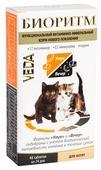 Витамины VEDA Биоритм для котят
