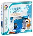 Головоломка BONDIBON Smart Games Северный полюс. Экспедиция (ВВ1881)
