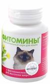 Витамины VEDA Фитомины с фитокомплексом для выгонки шерсти для кошек