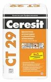 Шпатлевка Ceresit CT 29