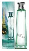 Новая Заря Saison de Desir Eau de Parfum