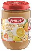 Пюре Semper апельсин, яблоко, банан (с 6 месяцев) 190 г, 1 шт