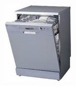 Посудомоечная машина LG LD-2060SHB