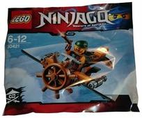 Конструктор LEGO Ninjago 30421 Самолет Скайбаунда
