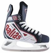 Детские хоккейные коньки MaxCity Dallas для мальчиков