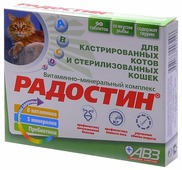 """Витамины Агроветзащита """"Радостин"""" для кастрированных котов и стерилизованных кошек"""