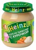 Пюре Heinz Соте из тыковки с курочкой (с 6 месяцев) 120 г, 12 шт