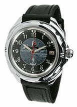 Наручные часы Восток 211831