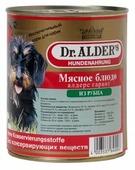Корм для собак Dr. Alder`s АЛДЕРС ГАРАНТ рубец + сердце рубленое мясо Для взрослых собак