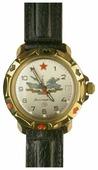 Наручные часы Восток 819823