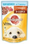 Корм для собак Pedigree Для щенков от 1 месяца с говядиной