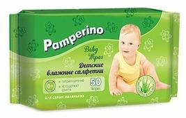 Влажные салфетки Pamperino Детские с экстрактом алоэ вера
