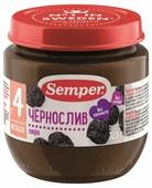 Пюре Semper чернослив (с 4 месяцев) 125 г, 1 шт