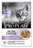 Корм для котят Purina Pro Plan Nutrisavour беззерновой, с индейкой 85 г (кусочки в соусе)