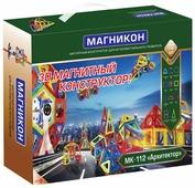 Магнитный конструктор Магникон Эксперт MK-112 Архитектор