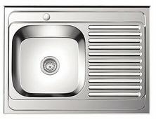 Накладная кухонная мойка Ledeme L98060-L