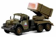 Система залпового огня ТЕХНОПАРК ЗИЛ-131 Вооруженные силы Система Град (CT10-001-M) 1:43