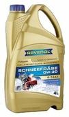 Масло для садовой техники Ravenol Schneefräse 4-Takt 0W-30 4 л