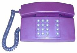 Телефон Мажор Сигно-201