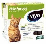 Напиток-пребиотик Viyo Reinforces Cat Adult