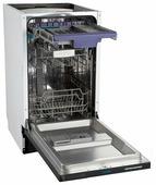 Посудомоечная машина Flavia BI 45 KASKATA Light S