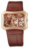 Наручные часы ORIENT UBSQ003Z
