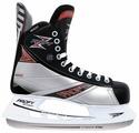 Детские хоккейные коньки СК (Спортивная коллекция) Profy Z 4000 для мальчиков