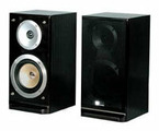 Акустическая система Pure Acoustics QX 900S