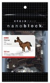 Конструктор Nanoblock Miniature NBC-036 Лошадь