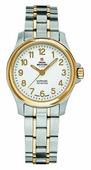 Наручные часы SWISS MILITARY BY CHRONO 20077BI-4M