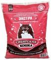Наполнитель Сибирская кошка Экстра Впитывающий (20 л)