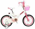 Детский велосипед Royal Baby RB12G-4 Princess Jenny Girl Steel 12