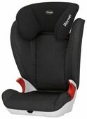 Автокресло Britax Romer Kid II Fire red