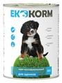 Корм для собак Ekkorm Для щенков (консервированный)