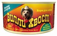 Корм для собак Вилли Хвост Консервы - Мясное ассорти