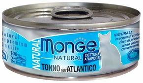 Корм для кошек Monge Natural c атлантическим тунцом 80 г