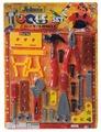 Altacto Домашний ремонт, 27 предметов (ALT0202-011)