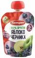Пюре Semper яблоко и черника (с 5 месяцев) 90 г, 1 шт.