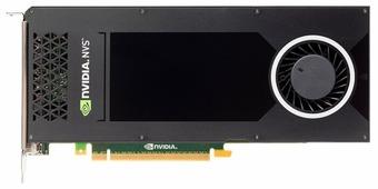 Видеокарта PNY Quadro NVS 810 PCI-E 3.0 4096Mb 128 bit HDCP