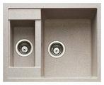 Врезная кухонная мойка GranFest Quadro GF-Q610K 61х50см искусственный мрамор