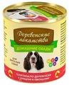 Корм для собак Деревенские лакомства Домашние обеды телятина, рубец с овощами 240г