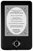 Электронная книга ONYX BOOX A61S Hamlet