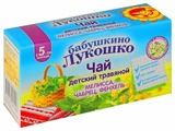 Чай Бабушкино Лукошко Мелисса-чабрец-фенхель, с 5 месяцев