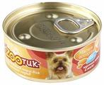 Корм для собак Экzooтик Консервы для мелких пород мясное ассорти