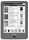 Электронная книга teXet TB-176FL